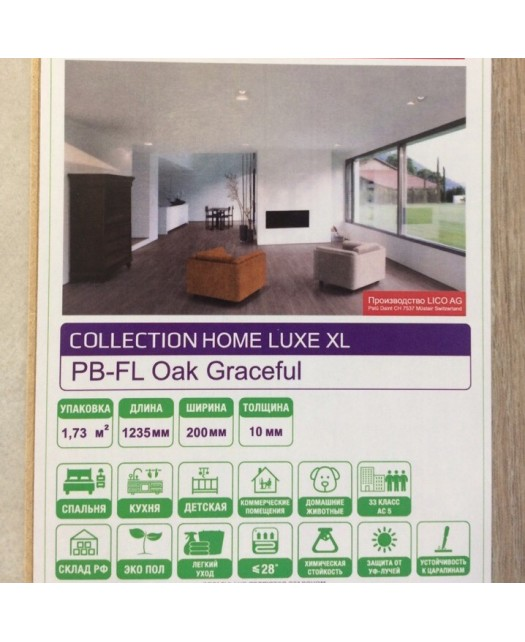Пробковый паркет PrintCork Home Longus PB-FL Oak Graceful (RUSCORK)